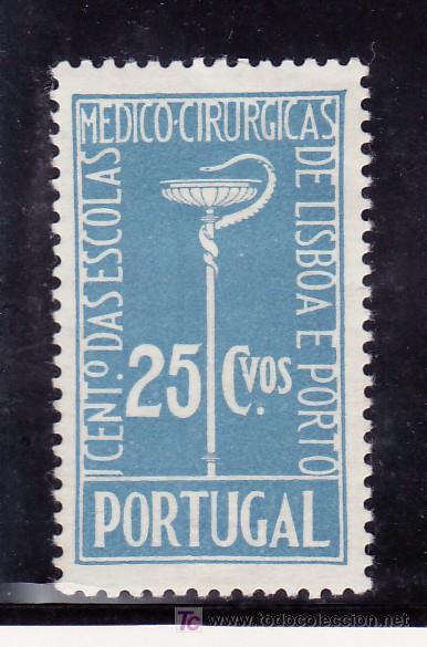 PORTUGAL 585 CON CHARNELA, CENTENARIO DE LA ESCUELAS DE MEDICINA DE LISBOA Y OPORTO (Sellos - Extranjero - Europa - Portugal)