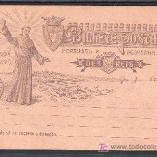 Sellos: PORTUGAL ENTERO POSTAL NUEVO, VII CENTENARIO DEL NACIMIENTO DE SAN ANTONIO DE LISBOA. Lote 22234121