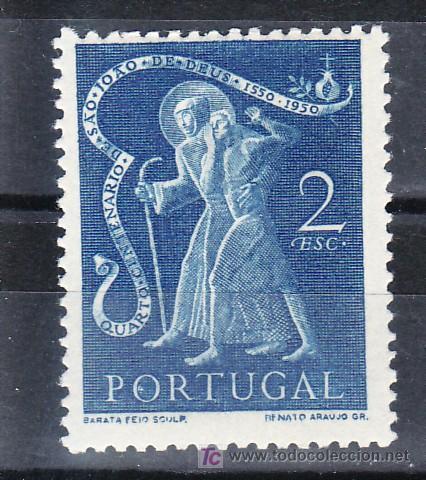 PORTUGAL 738 SIN CHARNELA, IV CENTENARIO NACIMIENTO DE SAN JUAN DE DIOS (Sellos - Extranjero - Europa - Portugal)