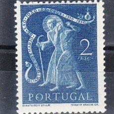 Sellos: PORTUGAL 738 SIN CHARNELA, IV CENTENARIO NACIMIENTO DE SAN JUAN DE DIOS. Lote 16963910
