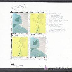 Sellos: PORTUGAL MADEIRA HB 13 SIN CHARNELA, TEMA EUROPA, ARTE CONTEMPORANEO. Lote 19681963