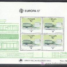 Sellos: PORTUGAL MADEIRA HB 8 SIN CHARNELA, TEMA EUROPA, ARQUITECTURA MODERNA. Lote 21114764