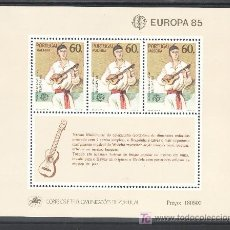 Sellos: PORTUGAL MADEIRA HB 6 SIN CHARNELA, TEMA EUROPA, AÑO EUROPEO DE LA MUSICA,. Lote 21433975