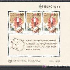 Sellos: PORTUGAL AZORES HB 6 SIN CHARNELA, TEMA EUROPA, AÑO EUROPEO DE LA MUSICA,. Lote 17011322