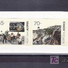Sellos: PORTUGAL AZORES 407A CARNET SIN CHARNELA, PROFESIONES TIPICAS DE LAS AZORES,. Lote 17011740