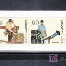 Sellos: PORTUGAL AZORES 401A CARNET SIN CHARNELA, PROFESIONES TIPICAS DE LAS AZORES, TONELERO. Lote 26912925