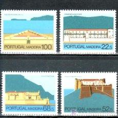 Sellos: PORTUGAL MADEIRA 112/5 SIN CHARNELA, ARQUITECTURA NACIONAL, FORTALEZAS DE MADEIRA. Lote 19850139