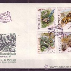 Sellos: PORTUGAL SPD 1306/09 - AÑO 1976 - FAUNA - AVES - FLORA. Lote 17086586