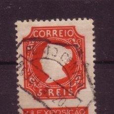 Sellos: PORTUGAL 575 - AÑO 1935 - EXPOSICION FILATELICA NACIONAL. Lote 17924051