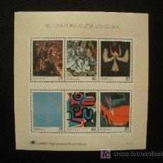 Sellos: PORTUGAL 1989 HB IVERT 69 *** PINTURA PORTUGUESA DEL SIGLO XX (IV). Lote 20527339
