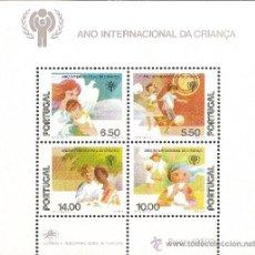 Sellos: PORTUGAL HB DIA DE PORTUGAL ANO INTERNACIONAL DA CRIANÇA. Lote 20096854