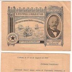 Sellos: 7042 - ESPERANTO - MAGNIFICAS VIÑETAS CONMEMORATIVAS - PORTUGAL (LISBOA 1919). Lote 26402713