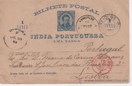 TARJETA INDIA PORTUGUESA - 25 JULIO 1892 (Sellos - Extranjero - Europa - Portugal)