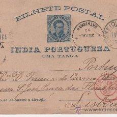 Sellos: TARJETA INDIA PORTUGUESA - 25 JULIO 1892. Lote 27564639