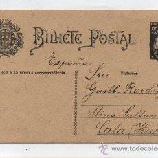 Sellos: BILHETE POSTAL.DE VILLA REAL DE SAN ANTONIO A MINA LA SULTANA - CALA. DE 9 DE JULIO DE 1931.. Lote 27768656