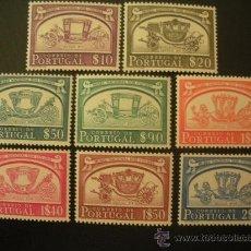 Sellos: PORTUGAL 1952 IVERT 752/9 *** MUSEO NACIONAL DE CARROZAS. Lote 27821565