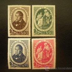Sellos: PORTUGAL 1944 IVERT 651/4 *** BICENTENARIO NACIMIENTO BOTANICO FELIX AVELAR BROTERO - PERSONAJES. Lote 27870362