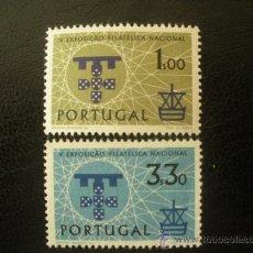 Sellos: PORTUGAL 1960 IVERT 881/2 *** EXPOSICIÓN FILATÉLICA NACIONAL EN LISBOA. Lote 27882018