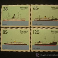 Sellos: PORTUGAL AZORES 1992 IVERT 420/3 *** TRANSPORTES DE LAS AZORES (II) - BARCOS. Lote 30736019