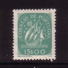 Sellos: PORTUGAL 642*** AÑO 1943 - BARCOS - CARABELA. Lote 32870337
