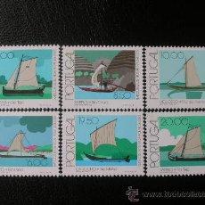Sellos: PORTUGAL 1981 IVERT 1494/9 *** BARCOS DE LAS RIVERAS PORTUGUESAS . Lote 33710608