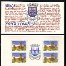 Sellos: PORTUGAL- BRAGA- CARNET CON BLOQUE DE SELLOS- COLECCION DE CASTILLOS MEDIEVALES. Lote 35430157