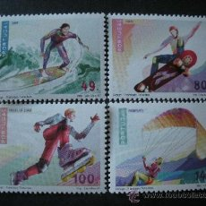 Sellos: PORTUGAL 1997 IVERT 2162/5 *** DEPORTES EXTREMOS - SURF - SKATEBOARD - PATIN - PARAPENTE. Lote 35556456