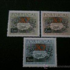 Sellos: PORTUGAL 1968 IVERT 1035/7 *** 30º ANIVERSARIO OBRA DE LAS MADRES POR LA EDUCACIÓN NACIONAL . Lote 36599117