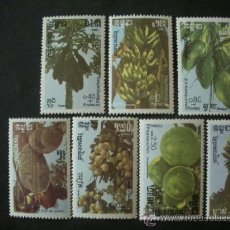 Sellos: CAMBOYA - KAMPUCHEA 1986 IVERT 681/7 *** FLORA - FRUTOS TROPICALES. Lote 36617256