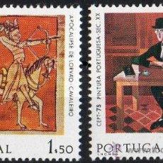 Sellos: PORTUGAL AÑO 1975 YV 1261/62*** EUROPA - PINTURA - ARTE. Lote 37875855
