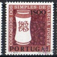 Sellos: PORTUGAL AÑO 1964 YV 935/37*** IV CENTº COLOQUIOS DE PRODUCTOS NATURALES GARCÍA D'ORTA - SALUD. Lote 37876241