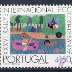 Sellos: PORTUGAL AÑO 1975 YV 1265/67*** XXXVI RALLY INTERNACIONAL DE CAMPING Y CARAVANING. Lote 37931141