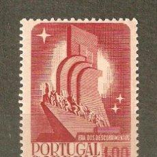 Sellos: PORTUGAL YVERT NUM. 614 * NUEVO. Lote 38977970