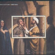 Sellos: PORTUGAL ** & CÂNONE DE AVICENA 1000 ANOS (2013). Lote 39224650