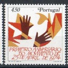 Sellos: PORTUGAL AÑO 1975 YV 1255/57*** I ANIVº DE LA REVOLUCIÓN DE LOS CLAVELES - AVES - BANDERAS - MANOS. Lote 39380815