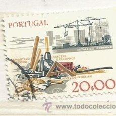 Selos: PORTUGAL 1984. CIUDADES Y PAISAJES. Lote 260788695