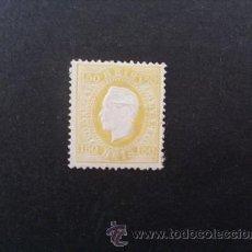 Sellos: PORTUGAL,1879-1880,D.LUIS I,AFINSA 51*,SCOTT 48B*,DENT.12 1/2,PAPEL PORCELANA,NUEVO,GOMA,SEÑAL FIJAS. Lote 42802657