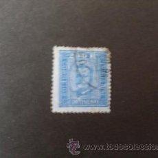 Sellos: PORTUGAL,1892-1893,D.CARLOS I,AFINSA 78,SCOTT 77,DENT.12 1/2,USADO. Lote 42917260