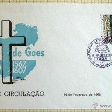 Sellos: SOBRE PRIMER PORTUGAL. IV CENTENARIO BENTO DE GOES. FUNCHAL 1968.. Lote 42939727