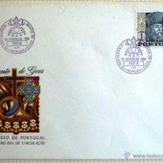 Sellos: SOBRE PRIMER PORTUGAL. IV CENTENARIO BENTO DE GOES. OPORTO 1968.. Lote 42939842