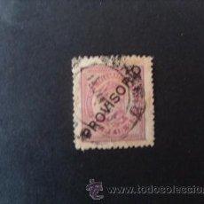 Sellos: PORTUGAL,1892-1893,D.CARLOS I,SOBRECARGA PROVISORIO,AFINSA 86,SCOTT 84A,DENT.12 1/2,USADO. Lote 43024348