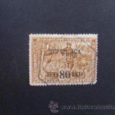 Sellos: PORTUGAL,1911,4º CENT.DESCUBRIMIENTO CAMINO DE INDIA,AFINSA 189,SCOTT 191,YVERT 190,USADO. Lote 43818675