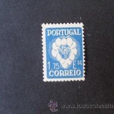 Sellos: PORTUGAL,1938,5º CONG.INTERN.VINO,AFINSA 582*,YVERT 591*,SCOTT 578*,NUEVO,GOMA,FIJASELLOS. Lote 45008566