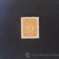 Sellos: PORTUGAL,1948-1949,CARABELA,AFINSA 700,YVERT 711,SCOTT 706,NUEVO SIN GOMA. Lote 45449382