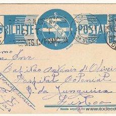 Francobolli: PORTUGAL & BILHETE POSTAL, ODIVELAS, LISBOA 1938 (113). Lote 46960581