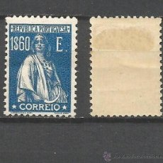 Sellos: PORTUGAL YVERT NUM. 294 * NUEVO CON FIJASELLOS . Lote 48152316
