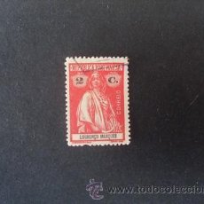 Sellos: LOURENÇO MARQUES,PORTUGAL,1914,CERES,AFINSA 121,SCOTT 120,USADO. Lote 48945026