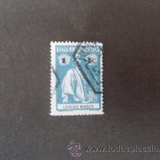 Sellos: LOURENÇO MARQUES,PORTUGAL,1914,CERES,AFINSA 132,SCOTT 131,USADO. Lote 48945411
