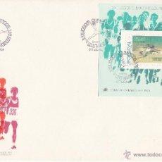 Sellos: SPD PORTUGAL 1984 JUEGOS OLIMPICOS LOS ANGELES- ATLETISMO - . Lote 49029812
