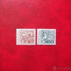 Sellos: PORTUGAL 1976, YVERT 1289-90, MNH-SC. Lote 49110017